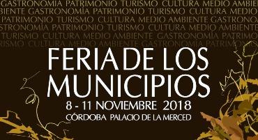 FERIA DE LOS MUNICIPIOS 2018